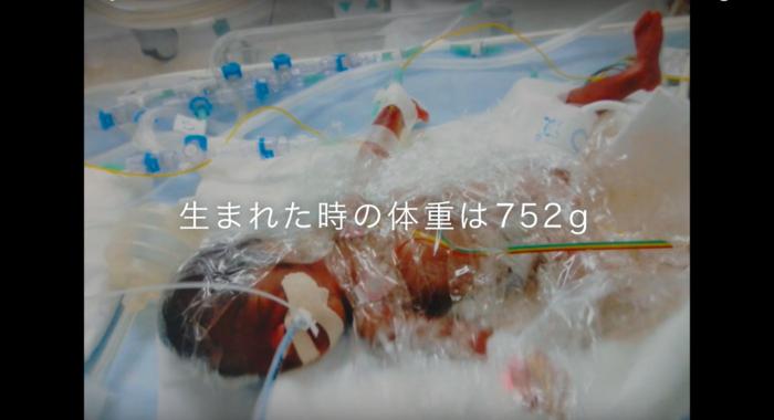 752gで生まれた赤ちゃんが、元気に退院するまでの軌跡に涙がとまらない…!の画像1