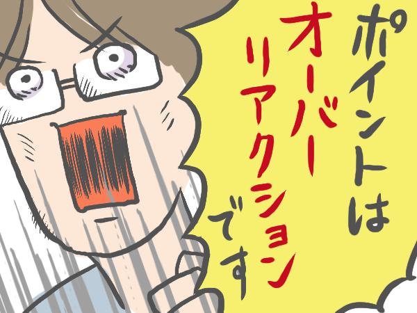 歯磨きがで口をあけてくれない子どもに「ゴジラ」の呪文が効くの画像4