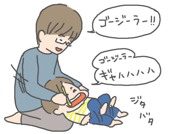 歯磨きがで口をあけてくれない子どもに「ゴジラ」の呪文が効くの画像3