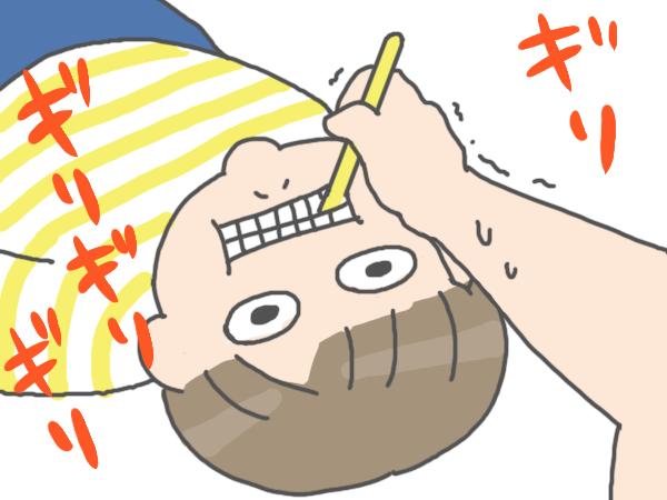 歯磨きがで口をあけてくれない子どもに「ゴジラ」の呪文が効くの画像1