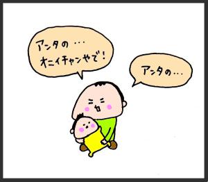 2歳兄に、赤ちゃんの子守りを任せたらどうなる?!「ゆる可愛ブラザーズ♡」まとめの画像17