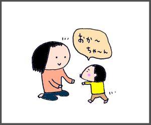 2歳兄に、赤ちゃんの子守りを任せたらどうなる?!「ゆる可愛ブラザーズ♡」まとめの画像1