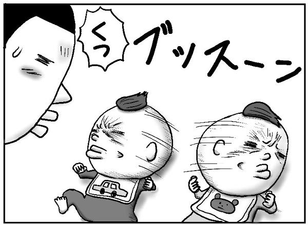 父と双子の戦い!?抱っこ無限ループの結末…の画像9