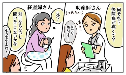 授乳前に襲われる不安感…得体の知れない「気持ち」の正体が分かる時の画像3