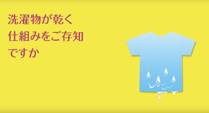 洗濯物、どう乾かしていますか?編集部ママがパナソニックの衣類乾燥除湿機を使ってみた。の画像3