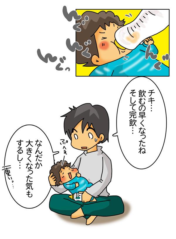 母乳で育てられないと、母親になれない気がした。私を救ってくれた「言葉の力」の画像29