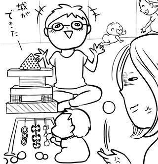 """「エンドレスお掃除…。」母になって私に訪れた""""まさかの変化""""まとめ!の画像3"""