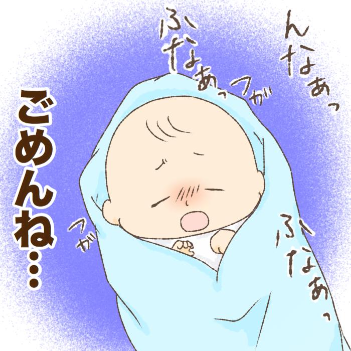 「私の母乳には免疫がない!?」実母がかけてくれた言葉で、前向きになれました。の画像5