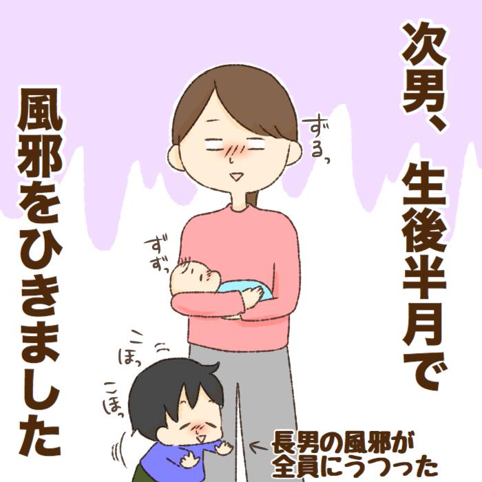 「私の母乳には免疫がない!?」実母がかけてくれた言葉で、前向きになれました。の画像1