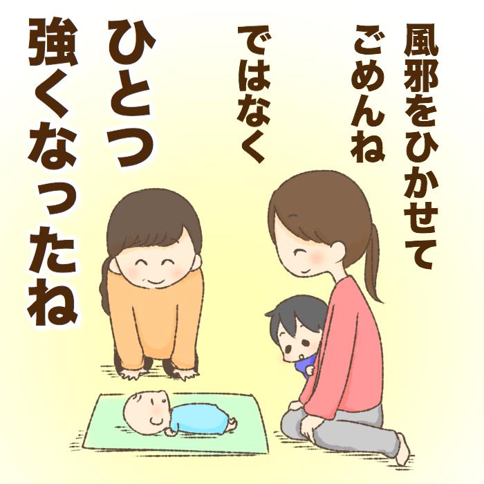 「私の母乳には免疫がない!?」実母がかけてくれた言葉で、前向きになれました。の画像10