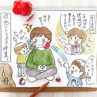 お絵かきのモチーフは「腸内フローラ」。理系男子の可愛さ♡を贅沢にまとめましたの画像8