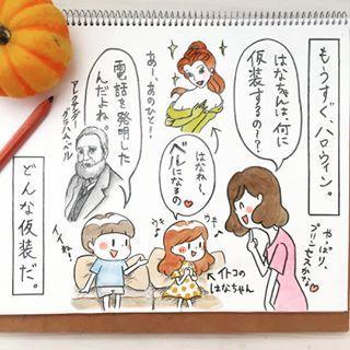 お絵かきのモチーフは「腸内フローラ」。理系男子の可愛さ♡を贅沢にまとめましたの画像3