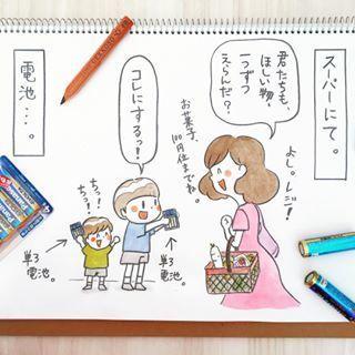 お絵かきのモチーフは「腸内フローラ」。理系男子の可愛さ♡を贅沢にまとめましたの画像2