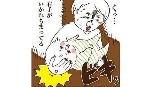 「くっ…」娘の重さに思わず悲鳴…!?0歳児のあるある注意報10選のタイトル画像