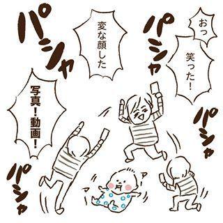「くっ…」娘の重さに思わず悲鳴…!?0歳児のあるある注意報10選の画像1