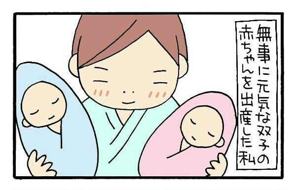 パパを赤ちゃんに取られたくない!産後情緒不安だった私にパパが言ってくれたことの画像1