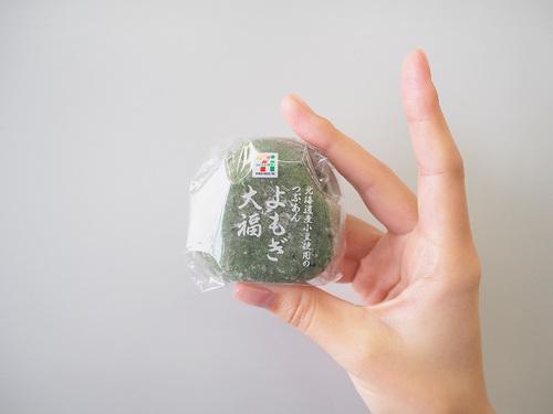 「北海道産小豆使用のつぶあんよもぎ大福」_今日のご褒美スイーツ No.5のタイトル画像