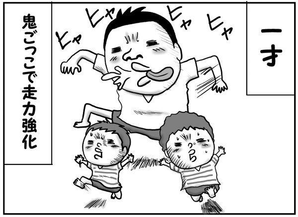 普段の育児の中でちょこっと運動能力向上作戦!さてその結果は…!?の画像5