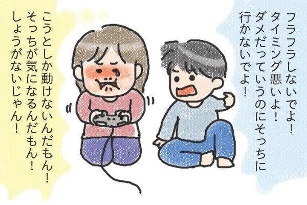 あーもう!ついイラっとする2歳児の外歩きを、楽しむ妄想術!(笑)の画像3