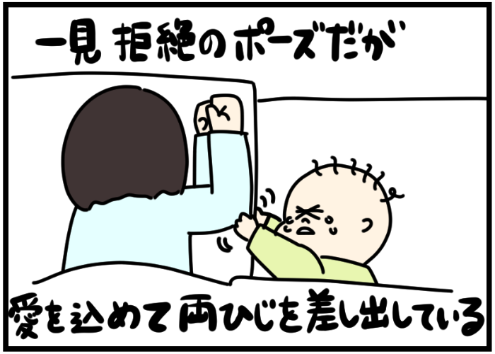 親子の愛情は抱きしめるだけとは限らない。私が、号泣する息子に愛を込めてエルボーを落とす訳の画像7
