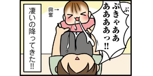 「0歳赤ちゃん VS ママ」成長にうれしくもヒヤヒヤ!リトルモンスターとの日々(笑)のタイトル画像