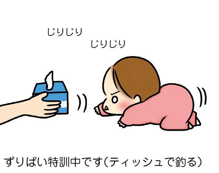 「0歳赤ちゃん VS ママ」成長にうれしくもヒヤヒヤ!リトルモンスターとの日々(笑)の画像4