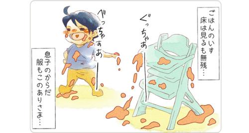 1歳児の食事タイムは戦い!!ママの「本気スタイル」はこれだ!のタイトル画像