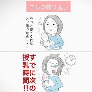 「出産するまで知らなかった!」産後は大体こうなる10連発!!の画像10