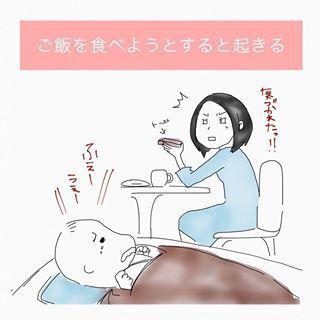 「出産するまで知らなかった!」産後は大体こうなる10連発!!の画像7