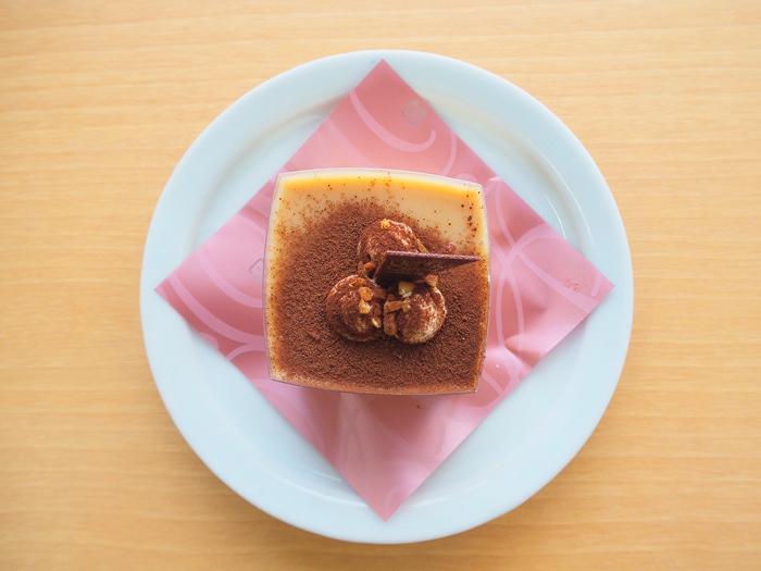 「ブロンドチョコレートのスペシャルケーキ」_今日のご褒美スイーツ No.35の画像1