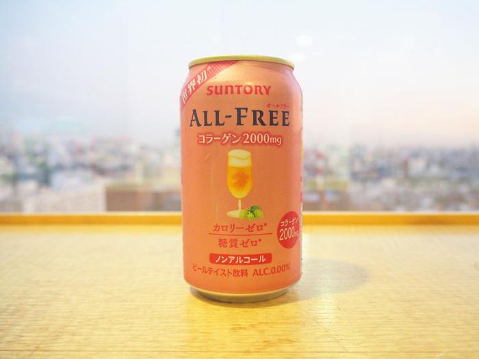 「SUNTORYノンアルコールビール」_今日のご褒美ノンアル No.33【年末年始特別編!】の画像2