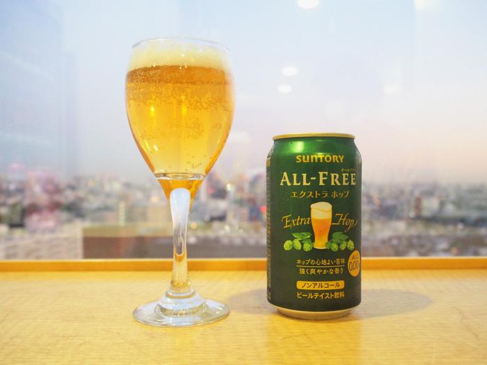 「SUNTORYノンアルコールビール」_今日のご褒美ノンアル No.33【年末年始特別編!】の画像4