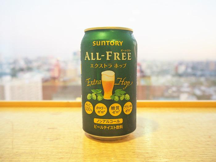 「SUNTORYノンアルコールビール」_今日のご褒美ノンアル No.33【年末年始特別編!】の画像1