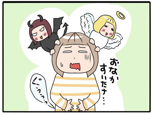 子育て中にでてくる天使と悪魔の誘惑!?こんな時、どうする?のタイトル画像