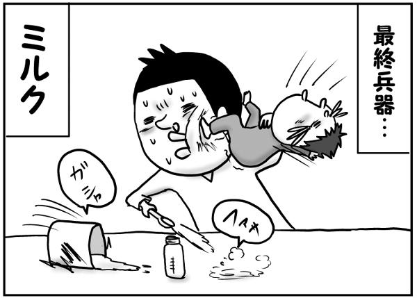 日々激しさを増す夜泣き…父の寝かしつけスキルは追いつくのか?の画像6