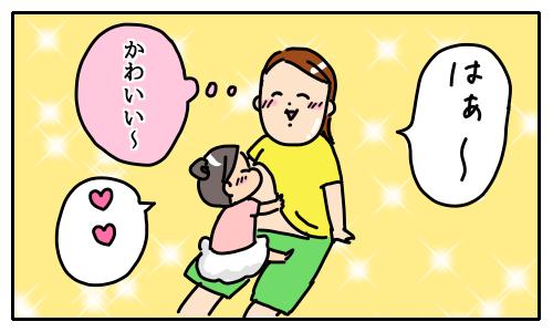 オッパイを飲みたい娘、オッパイをあげたい私。親子で断乳を乗り越えた話。の画像1
