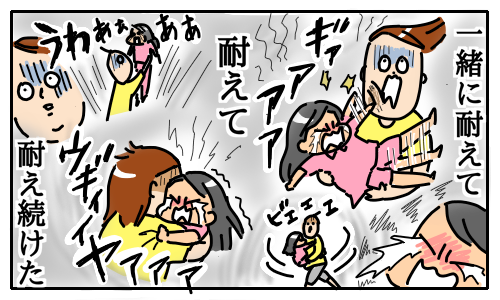 オッパイを飲みたい娘、オッパイをあげたい私。親子で断乳を乗り越えた話。の画像9