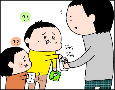 お年玉を握りしめて買い物へ!5歳&3歳児の年明け初体験♡の画像7