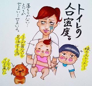 憧れのマタニティフォト♡…あれ?なんかちがう(笑)の画像7