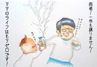 憧れのマタニティフォト♡…あれ?なんかちがう(笑)の画像9