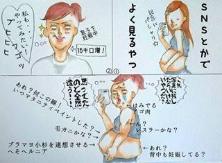 憧れのマタニティフォト♡…あれ?なんかちがう(笑)の画像5