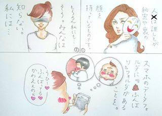 憧れのマタニティフォト♡…あれ?なんかちがう(笑)の画像3