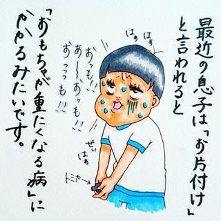 憧れのマタニティフォト♡…あれ?なんかちがう(笑)の画像6