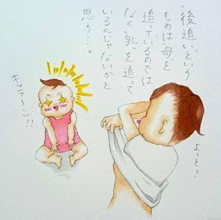 憧れのマタニティフォト♡…あれ?なんかちがう(笑)の画像4