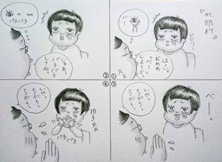 憧れのマタニティフォト♡…あれ?なんかちがう(笑)の画像8
