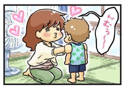 """「ティッシュ取って」「はい♡」…""""兄弟愛""""がスゴすぎる!かわいいエピソードまとめの画像1"""