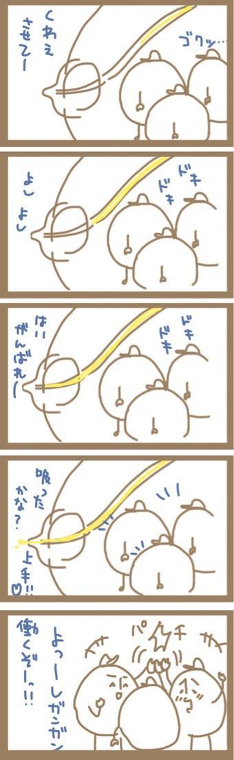 赤ちゃんが生まれて、初乳の瞬間…「おっぱい工場」の裏側に迫る!(笑)の画像5