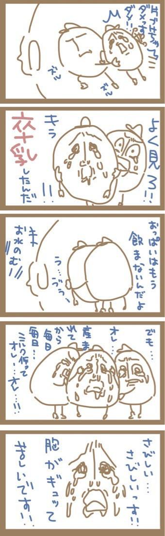 涙なしでは読めない!卒乳時の「おっぱい」の気持ちを描いたマンガ。の画像5