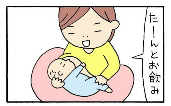 ただのヒモ1本で授乳中のイライラが一気に解消!の画像1