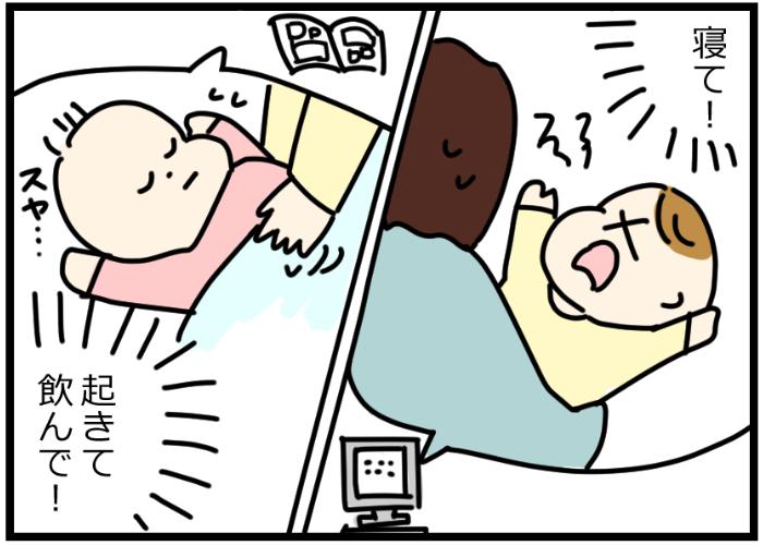 初めての子育ては不安倍増…!子育てを楽しく予習するとっておきの方法の画像5